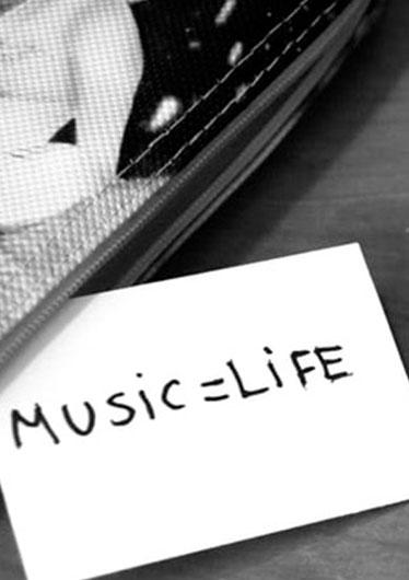 The29Lab-ambientacion-musical-para-negocios